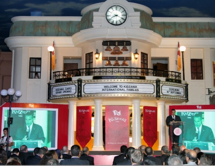 The Theater and City Clock of KidZania Cairo