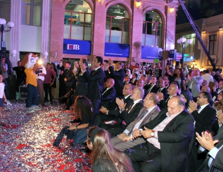 Tarek Zidan -Governor of KidZania Egypt- during his standing ovation after the performance