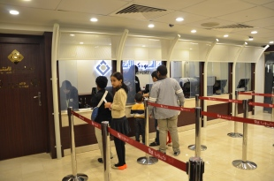 KidZania Jeddah - Airport ticket counters