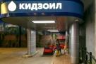 KidZania Moscow (11)