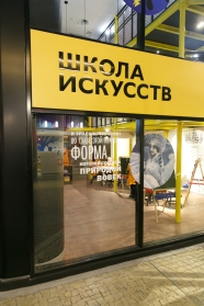 KidZania Moscow (209)