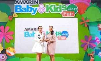 Amarin Baby&Kids 2018_KZ Bangkok